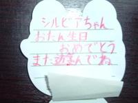 Dscf3918_2